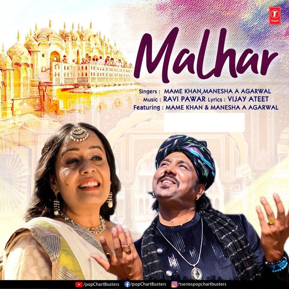 Malhar