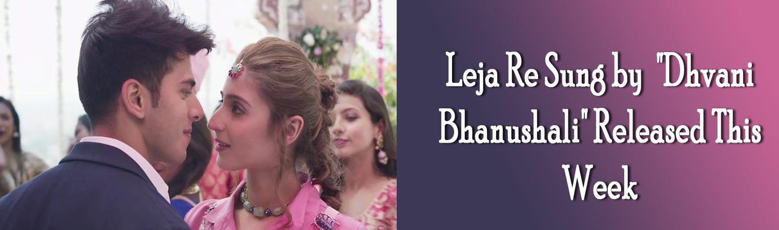 Leja Re Song, Leja Re Song Download, Leja Re Song Download MP3