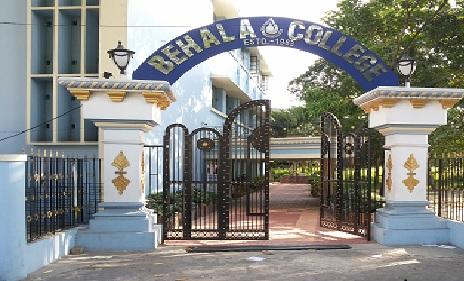 Behala College Of Commerce Kolkata,Admission, Courses, Fees