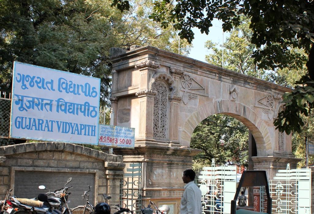 ગુજરાત વિદ્યાપીઠ